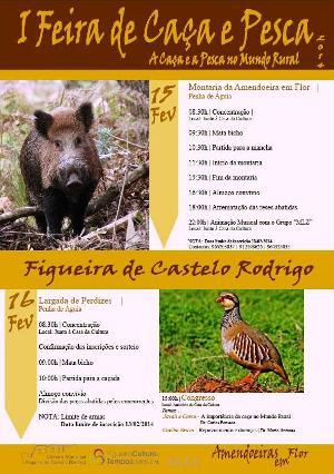 feira_fig_castelo_rodrigo2014