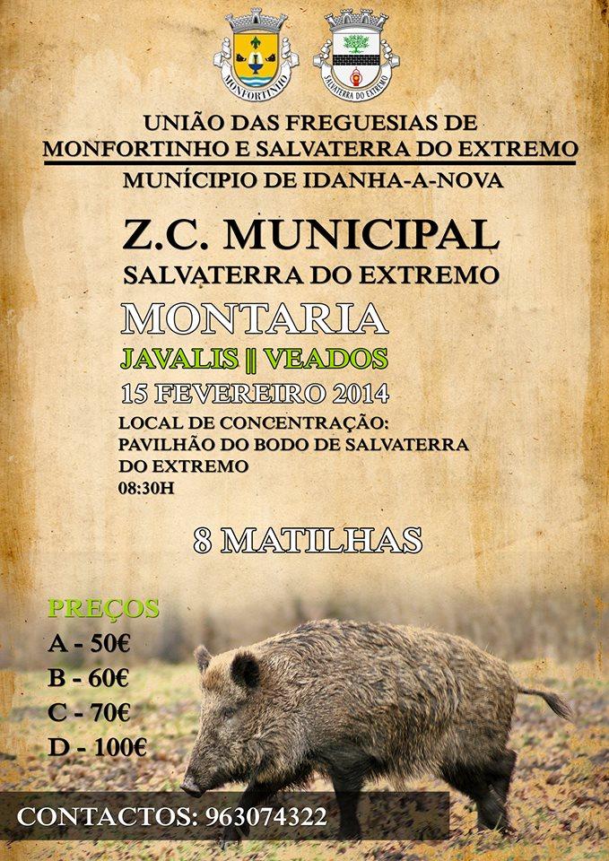 montaria_salvaterra_extremo2014