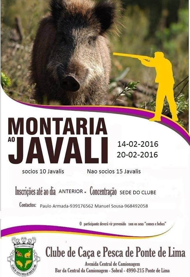 montaria_ponte_lima_14e20fev16